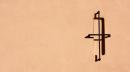 isolmix biolime color intonaco di finitura di Manno Fondi Latina